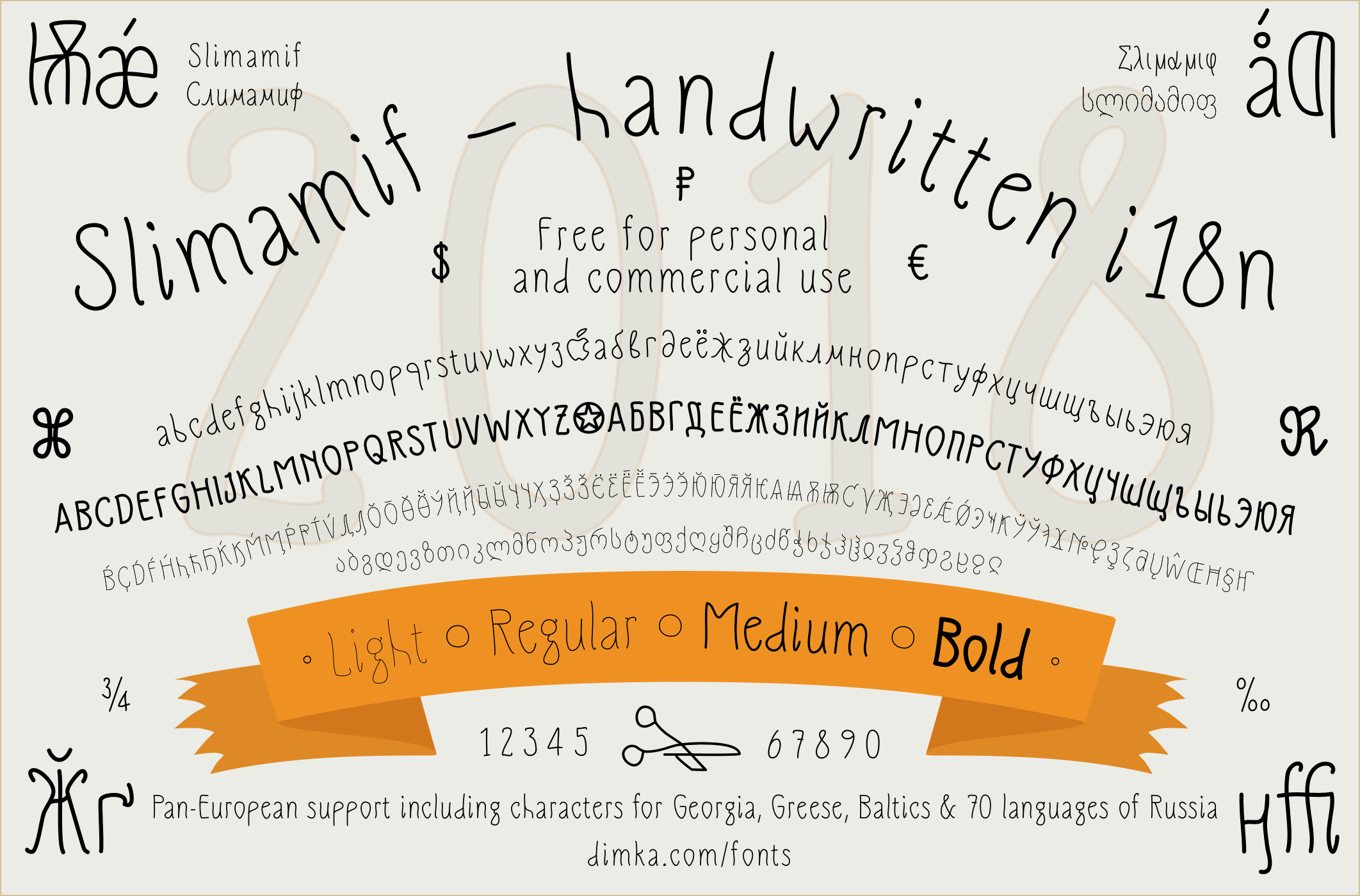 Slimamif Font by Dimka